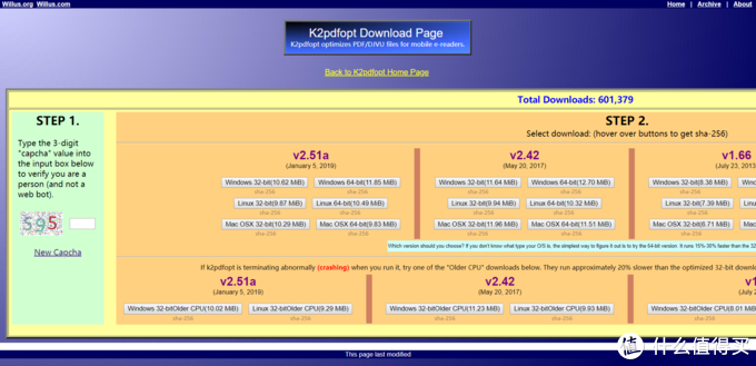 强迫症福音!教你用Kindle获取ePub、PDF文件的最佳阅读体验