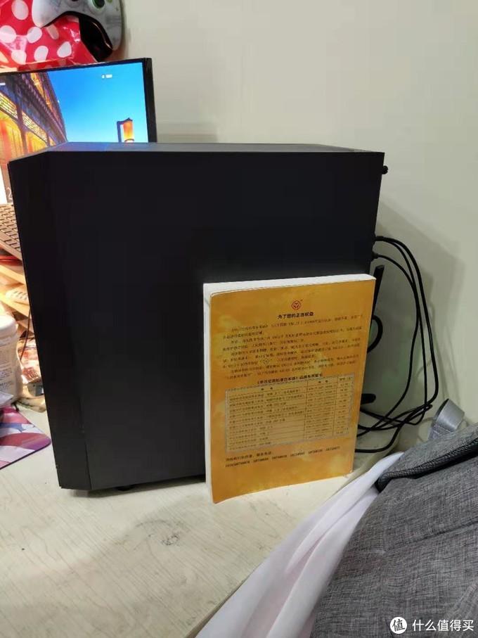 图2.8 机箱侧面和yellow book对比
