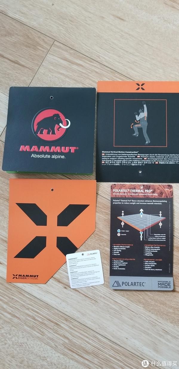 海淘小白路Mammut Eiswand Guide Midlayer Jacket 和innominata advanced jacket晒单分享