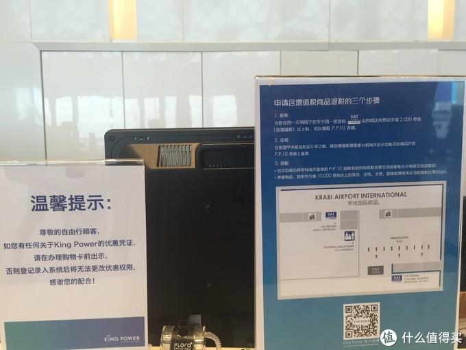 服务台的提醒都是中文