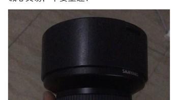 森养光学 14mm F2.8 广角镜头选择原因(价格|变焦)