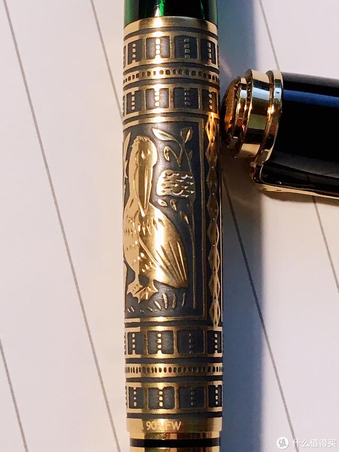 百利金 M900 Toledo大金雕