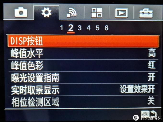 【穷人家的宝】森养(SAMYANG)14mm F2.8使用心得