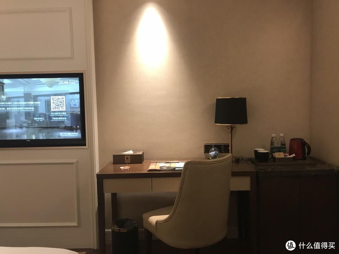 柏丽艾尚酒店(南通)——200多元住出了四星的味道