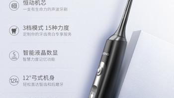 京造 JZTBB02 声波电动牙刷使用总结(舒适度 性价比 价格 续航)