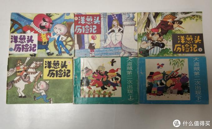 我是收藏控之 怀旧小人书收藏展示