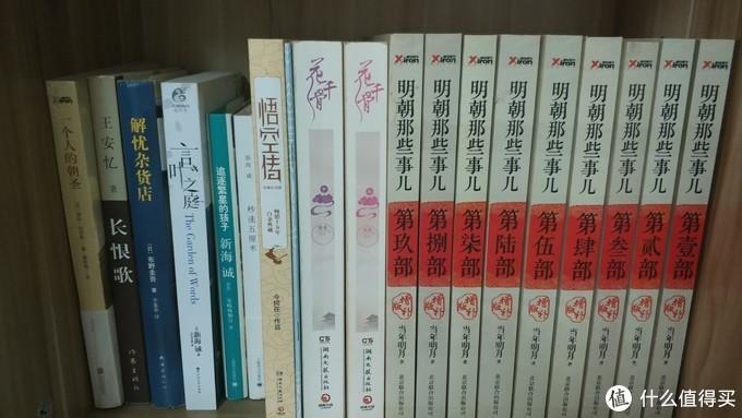 腹有诗书气自华 最是书香能致远--晒一下人生34年的部分藏书