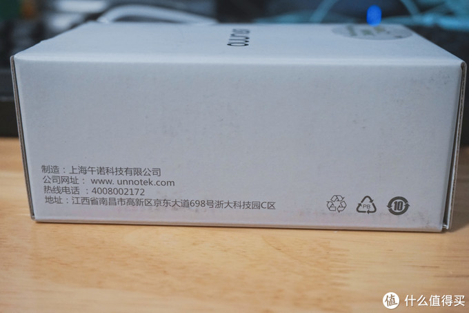 性价比!99包邮的直板按键安卓4G老人机——UNNO午诺F3 评测