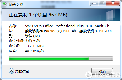 局域网传输速度,受制于硬盘速度
