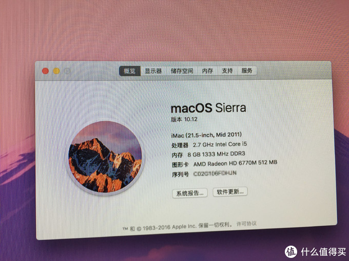 考古发掘一台11年iMac MC812 加装SSD和内存后满血复活
