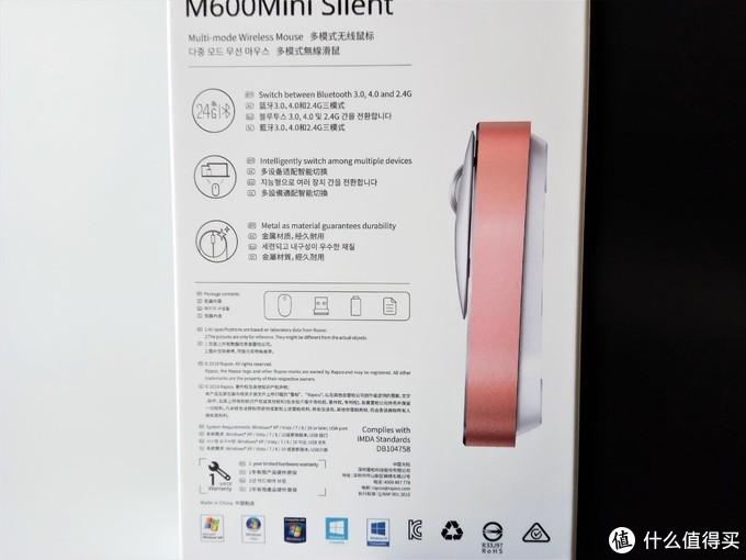 """""""轻""""装上阵,""""颜""""之有物:雷柏M600MINI多模式无线鼠标"""