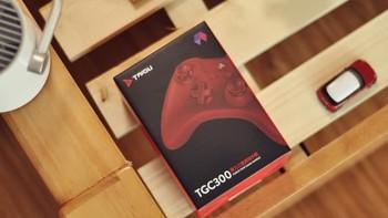 钛度 TGC300 手柄包装设计(连接线|按键)