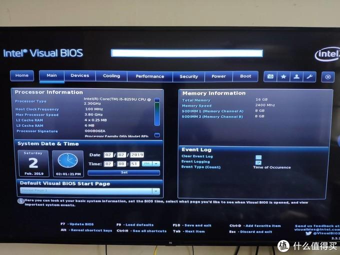 Intel可视化BIOS设置