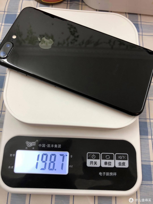 iPhone 7PLUS 上秤体检体检,官方数据7P的重量是188g,我贴了膜,难道一张贴膜就有10克?