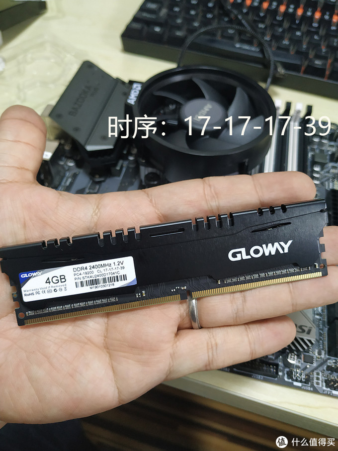 AMD2400G搭配微星B450M BAZOOKA PLUS装机记录