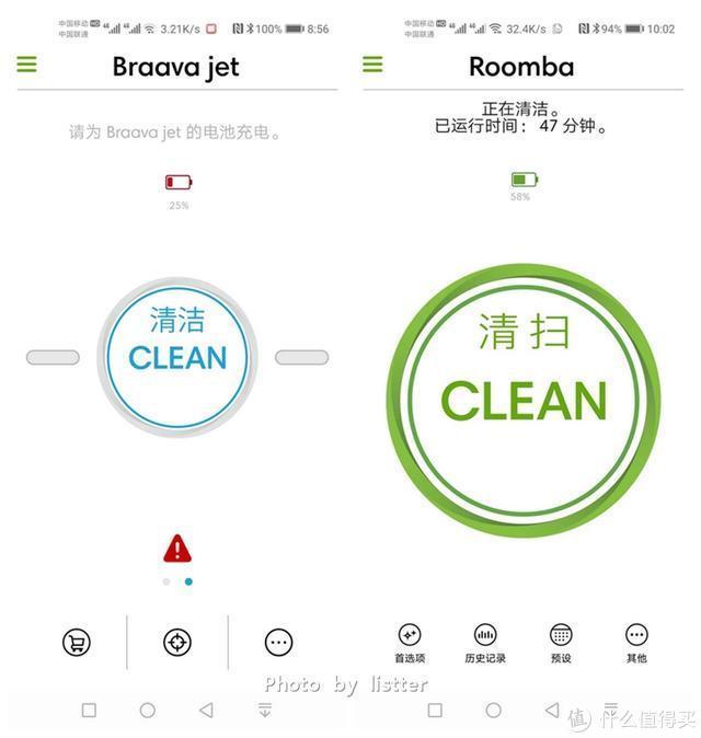 扫地拖地彻底分开干,iRobot分体式清洁机器人测评体验