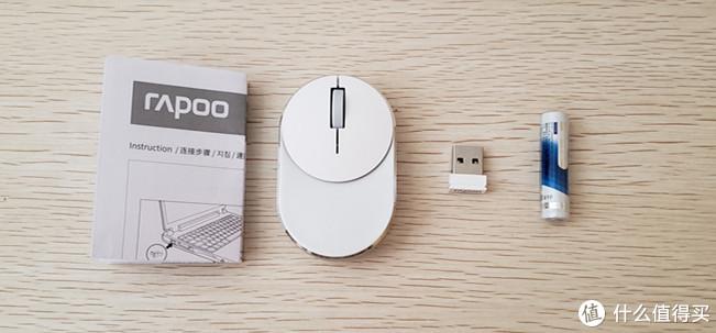 鼠标界的小baby---雷柏 M600mini 多模式无线鼠标