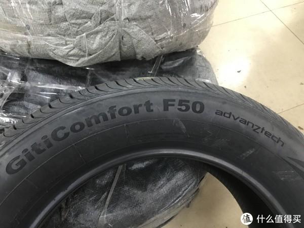 """真的能更""""静""""一步?看我把佳通新品F50舒适静音轮胎扒个底朝天"""