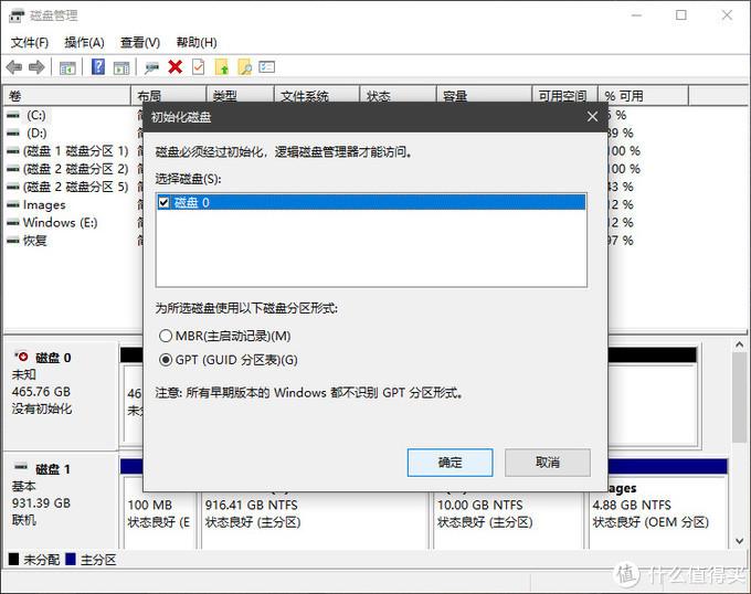 贴吧机佬强烈推荐的游戏SSD:西数蓝盘3D M.2 500G实测