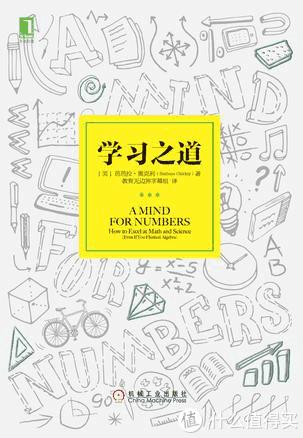 【书单】21本有利于年轻人未来发展的必读好书推荐