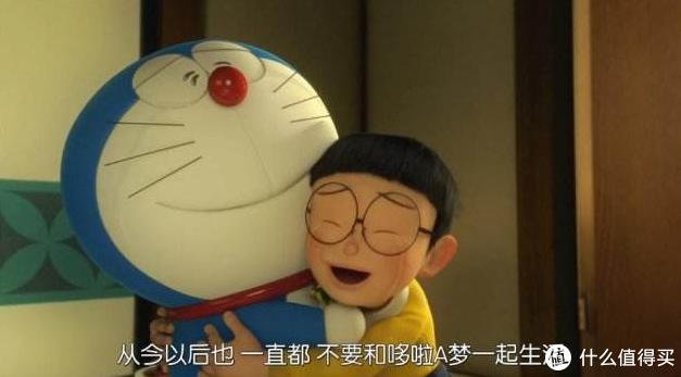 拥抱着蓝胖子说着反话开心流泪的大雄