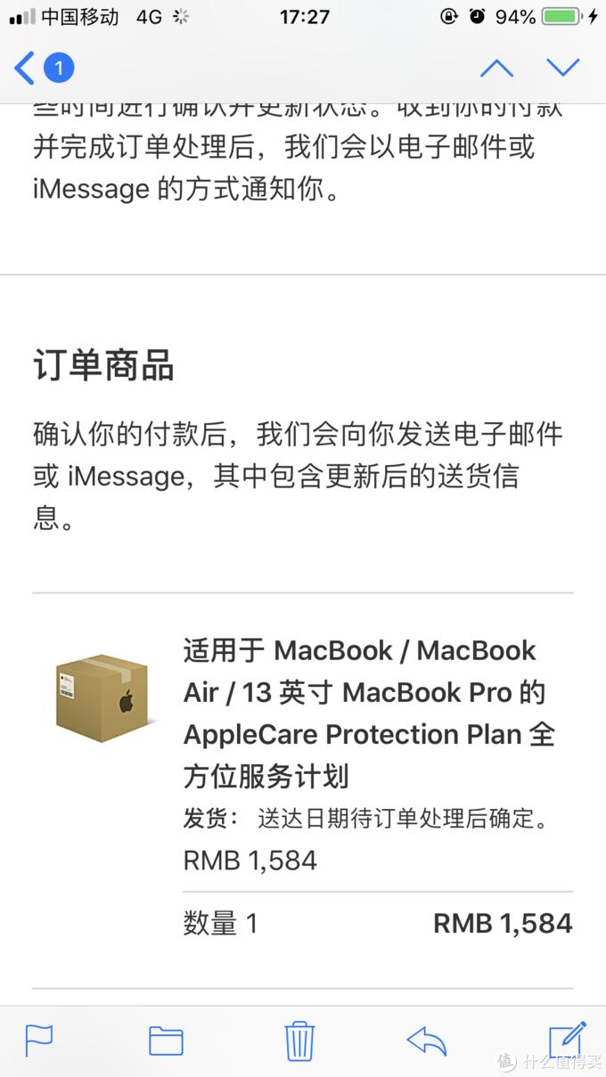 """好""""珠""""需用好""""椟""""配,MBP 周边产品推荐"""