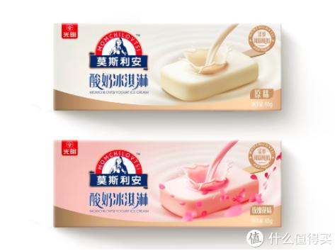 """莫斯利安推出""""冰淇淋版"""",光明乳业多款新品上市"""