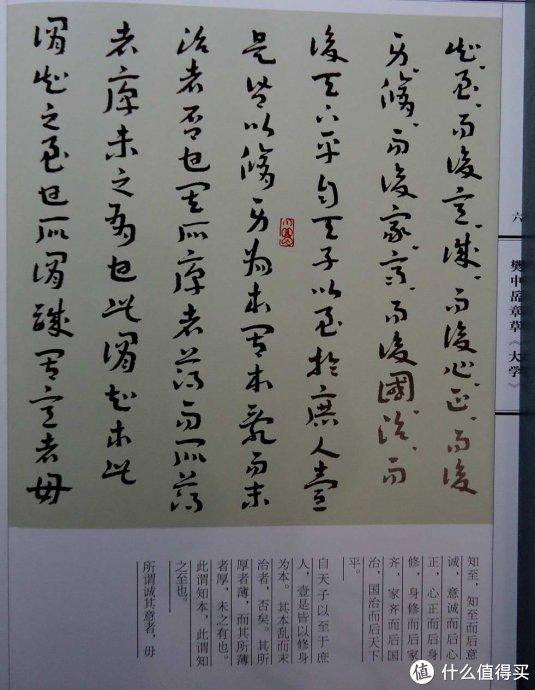 手上几本字帖(1):硬笔写草书唬人?用这本硬核老书足够!