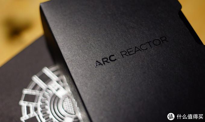 ARC REACTOR-方舟反应堆