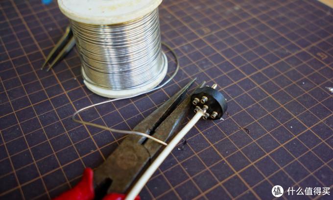 先做反应堆与身体的连接插头。