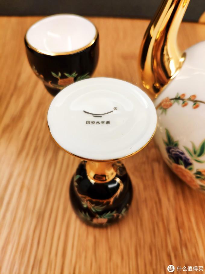 何以慰美酒,国瓷永丰源
