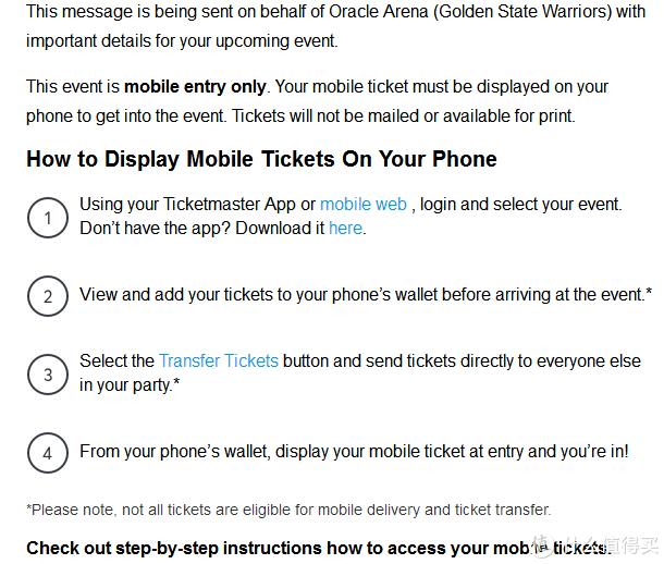 Ticketmaster给的提示