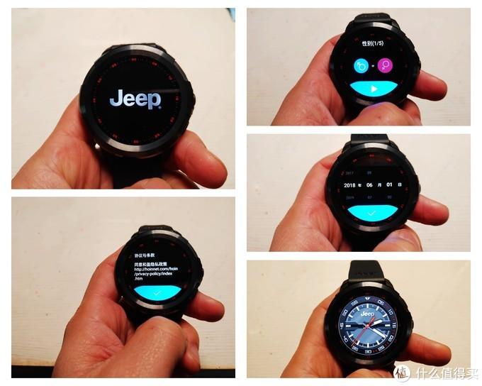 尺寸可取、瑕不掩瑜——Jeep智能全境界腕表 Pro版使用感受