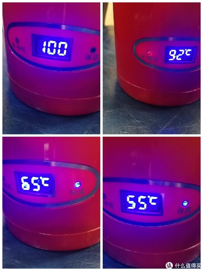 nathome/北欧欧慕 NDB335 便携式电热水杯评测