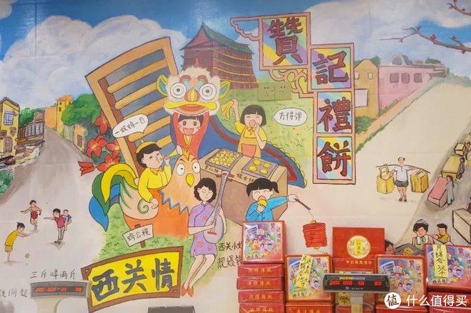 这条广州老街,藏匿了多少不为人知的美味和故事?