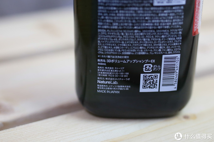 ▲ Made In Japan,日本原产的品质还是值得信赖的。