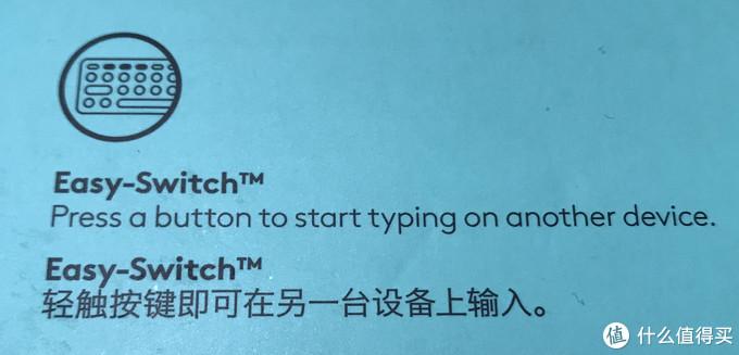 「科技以换壳为本」罗技K380蓝牙键盘茱萸粉开箱 + K380与罗技Keys-to-go伪横向测评