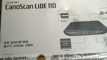 佳能Lide110扫描仪外观展示(提手|扫描灯|安全锁|数据线|驱动)