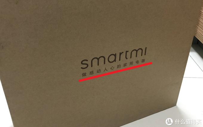 工程师理智分析智米(SMARTMI)智能马桶盖的5宗罪&智能马桶盖的选购贴士