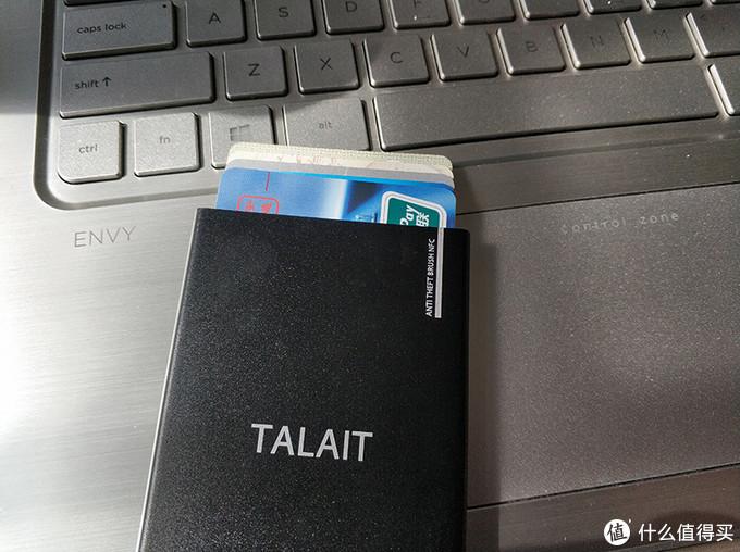 白菜好物-金属防屏蔽防消磁防NFC盗刷卡包