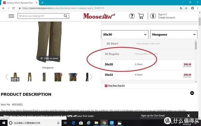 Arcteryx 速干裤 rampart 晒单及与 Palisade款速干裤简单对比