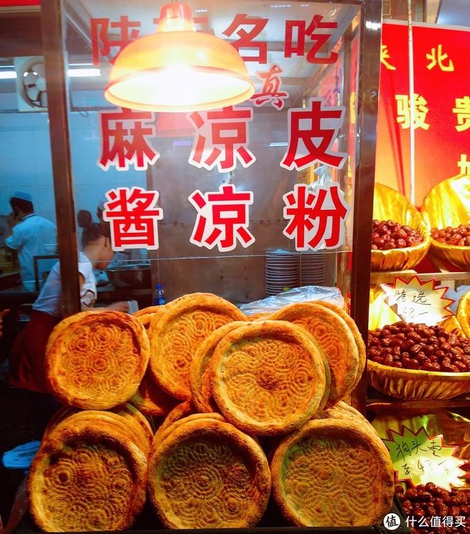 凉皮、凉粉也是西安名吃