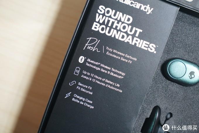 真无线耳机中的弄潮儿:Skullcandy Push 骷髅头 蓝牙耳机体验