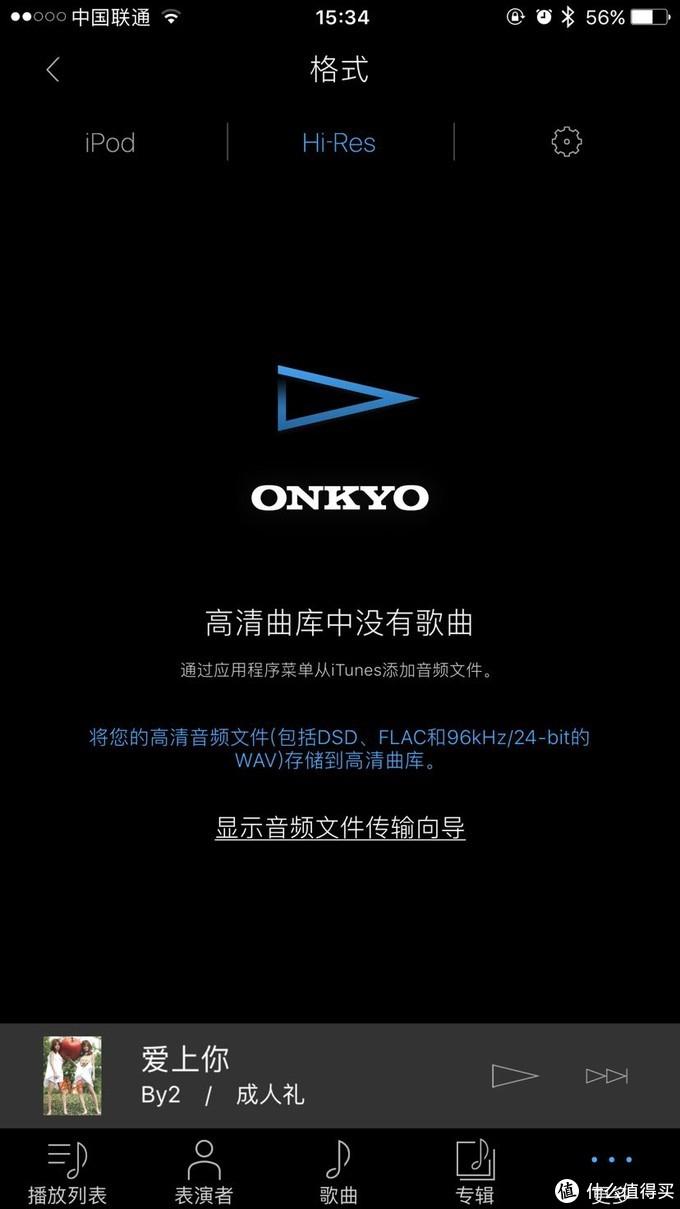 ONKYO 安桥 DAC-HA200耳放除了索尼PHA1和2以外的选择