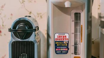 象印电热水壶购买过程(保温|造型|按钮|提手)