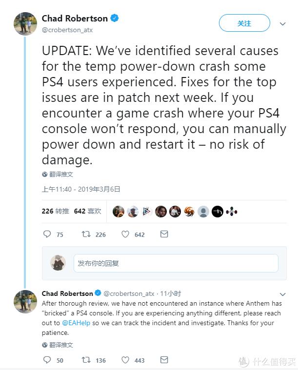 重返游戏:《圣歌》补丁将在下周到来 修复系统崩溃问题