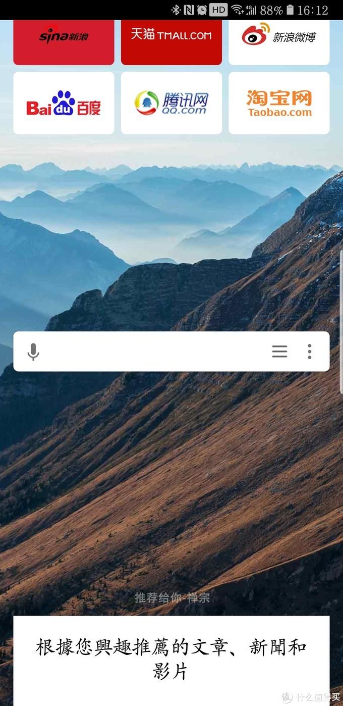 万字详评!13款时下手机浏览器横评,手机浏览器怎样选择?