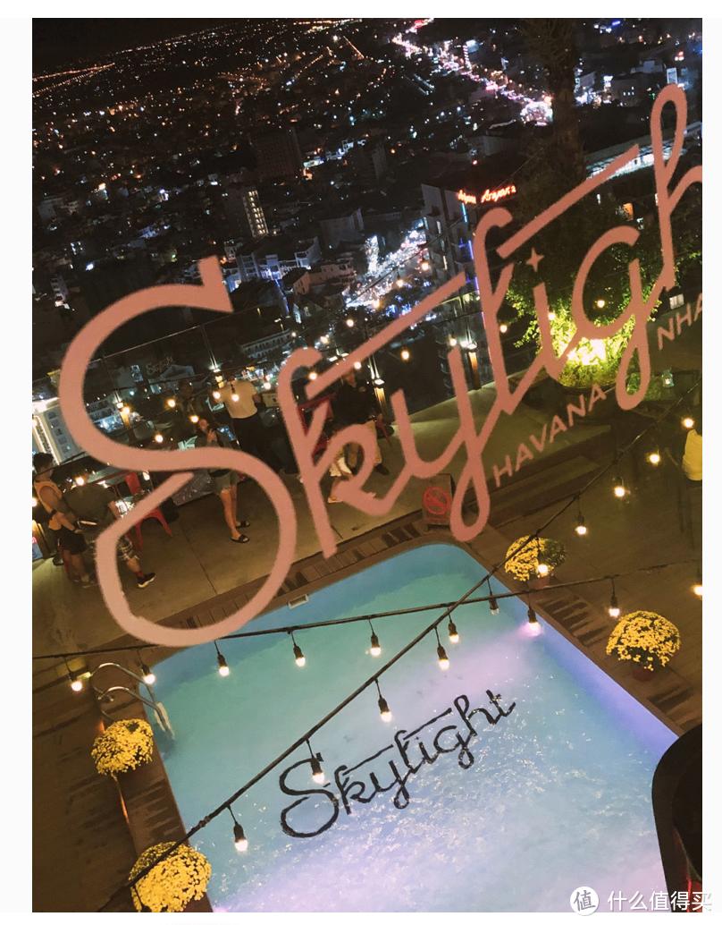skylight酒吧