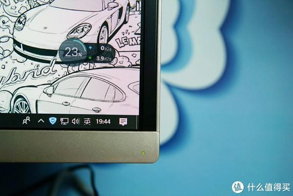 廉价32寸2K显示器:创维(Skyworth)FQ32A 电脑液晶显示器简评