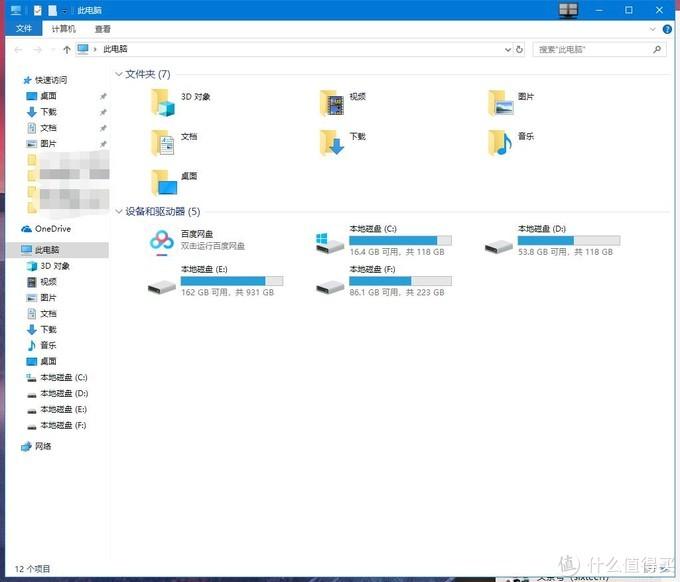 笔记本也想拥有大容量存储空间?或许你可以看看希捷2T本盘